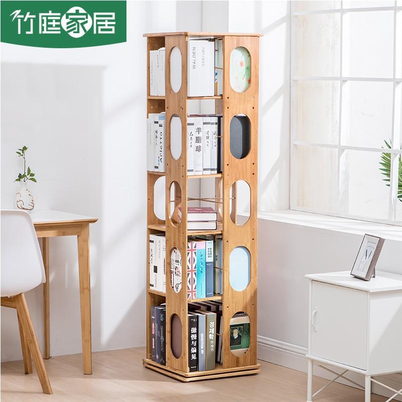 竹庭楠竹旋轉書架360度學生現代簡易書架創意書櫃置物架書架落地