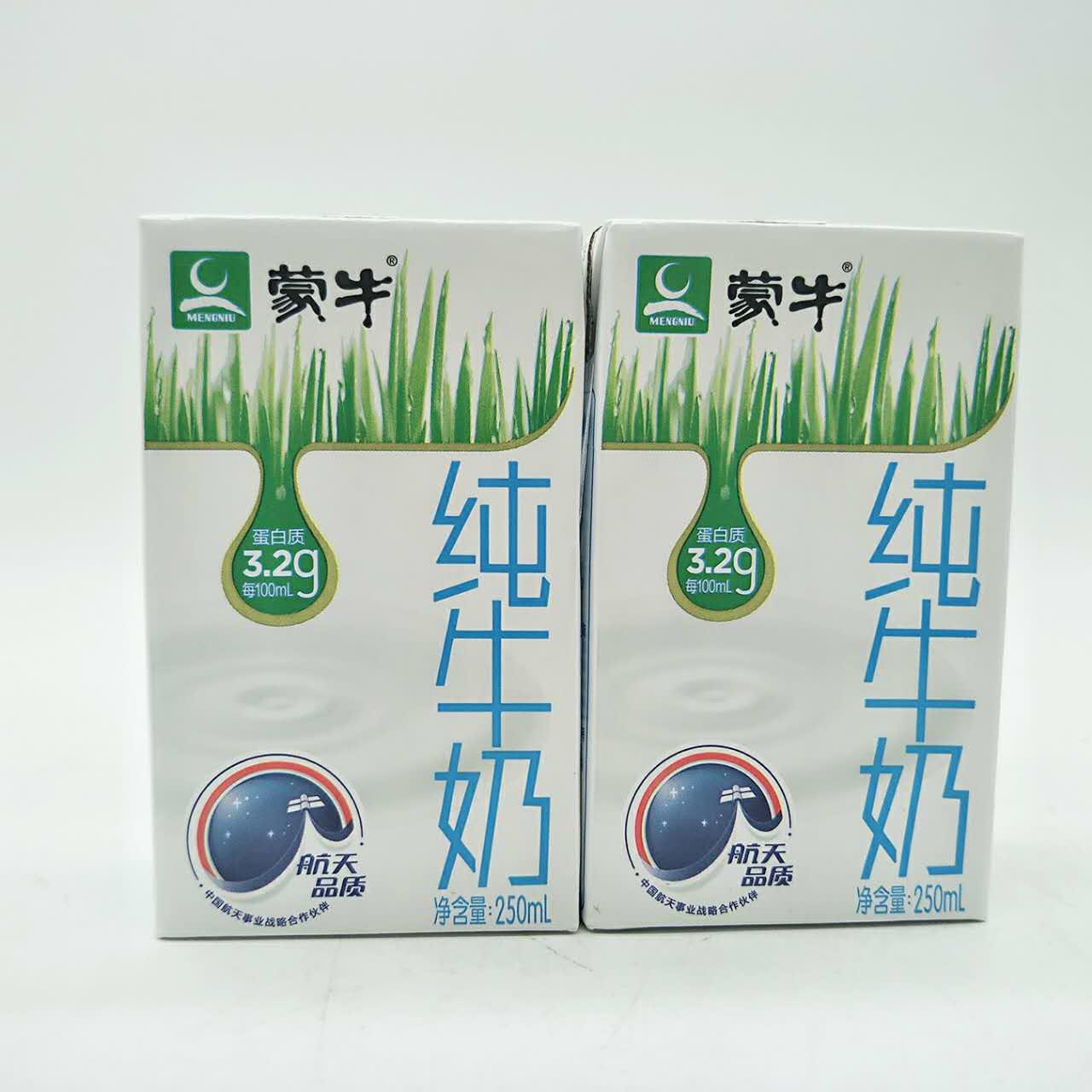 正品新鲜蒙牛纯牛奶/高钙低脂 /高钙奶250ml12/24盒可选牛奶包邮