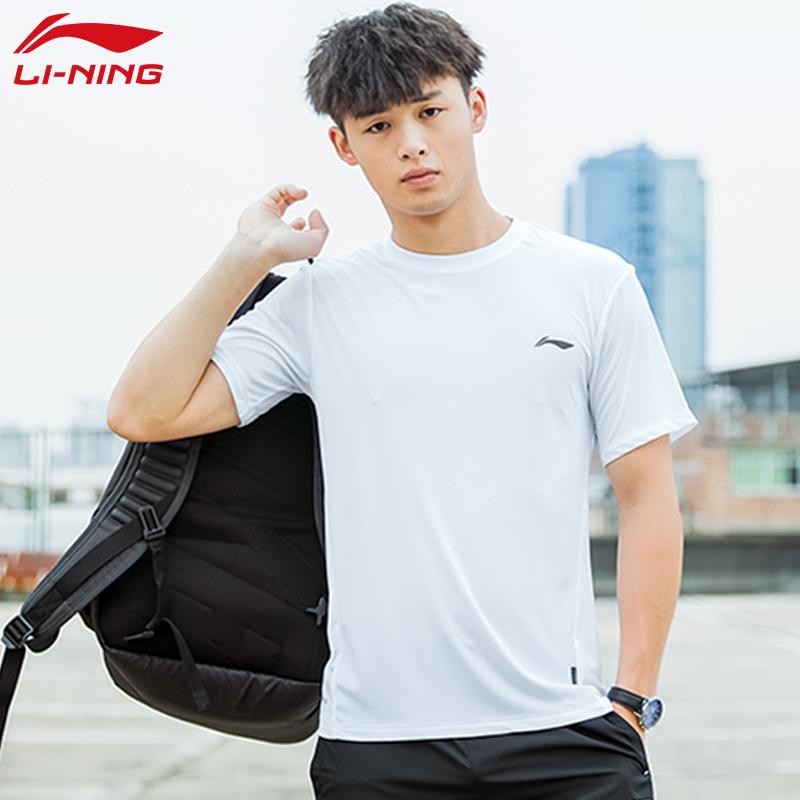 李宁运动t恤男短袖速干圆领上衣透气吸汗修身纯色体恤男士半袖白