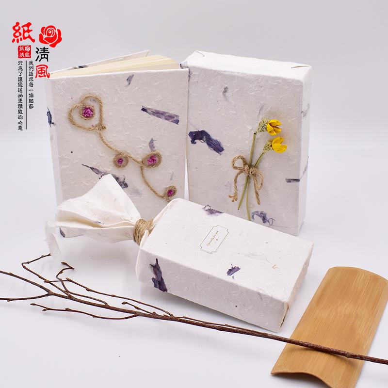 礼品礼物包装纸特种纸手工东巴纸麻丝纸女神节礼品纸花瓣纸艺术纸