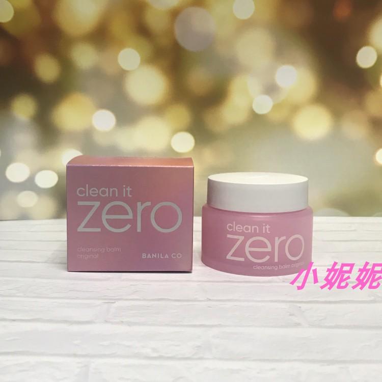 韓國Banila co芭妮蘭致柔卸妝膏 zero卸妝膏100ML深層清潔 正品