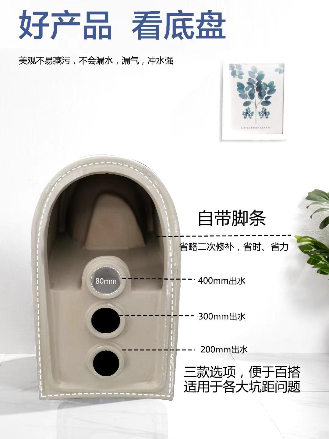 馬桶坐便器家用抽水防臭大口徑節水防濺水虹吸式小戶型座便坐廁