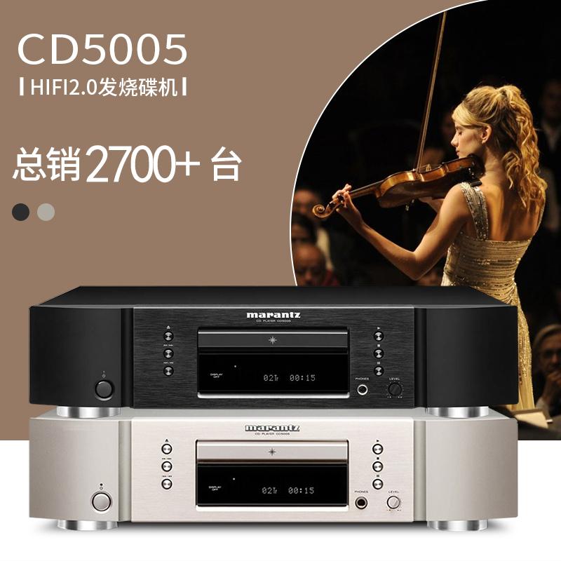 Marantz/马兰士 CD5005 CD机播放器发烧级hifi2.0音乐碟机家用CD机专业纯CD播放机高保真无损音质进口纯CD机
