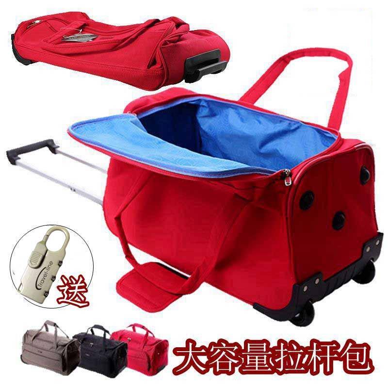 拉桿旅行包袋手提手拉防水行李包男女運動可摺疊大容量牛津布包袋