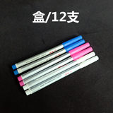 Disappear fade discoloration aqueous hydrolysis white water gas consumption pen stitch sewing cloth for apparel pen