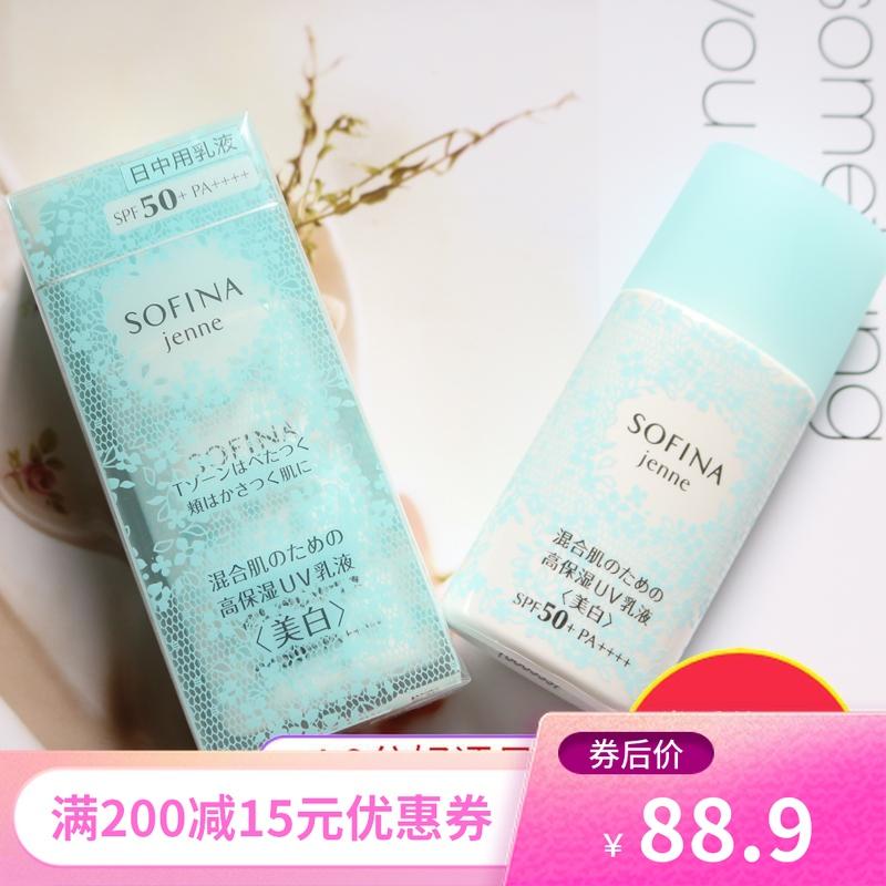 臺灣 SOFINA蘇菲娜jenne透美顏美白保溼防晒乳SPF50藍蕾絲30ml