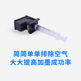 Lambo ink absorber for Canon 815 830 835 840 845 245 HP 803 802 901 818 63 61 680 678 ink cartridge refill tool exhaust air dredge nozzle