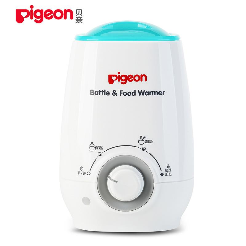 贝亲暖奶器RA09 婴儿智能奶瓶保温器多功能恒温热奶器 奶瓶暖奶器