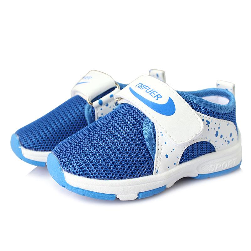[淘寶網] 托米福兒春季透氣網童鞋時尚男女童鞋1-4歲防滑軟底帆布單鞋5B37