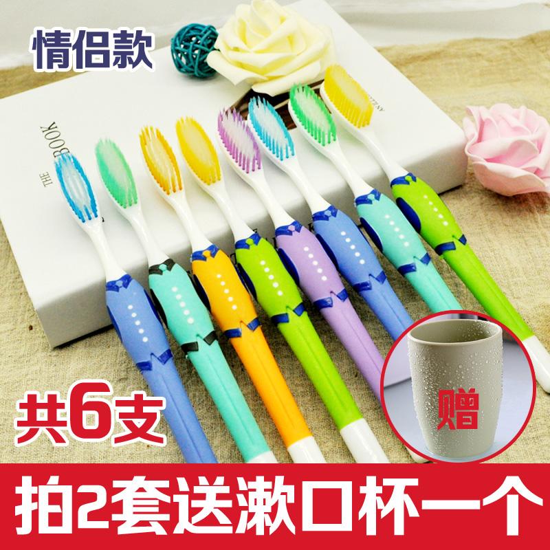 【天天特價】6支情侶超細軟毛情侶牙刷成人家庭裝牙重新整理款可愛