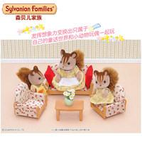 日本森贝儿家族森林玩具儿童仿真厨房房间家具配件女孩过家家套装 (¥26)