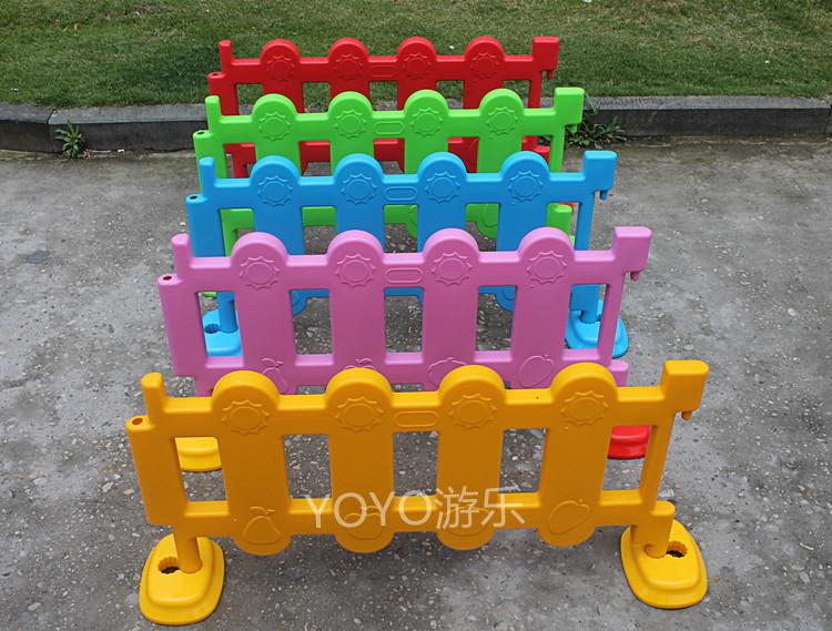 游乐园多角度篱笆塑料栅栏门跨游戏围栏儿童栏杆幼儿带门围栏护栏