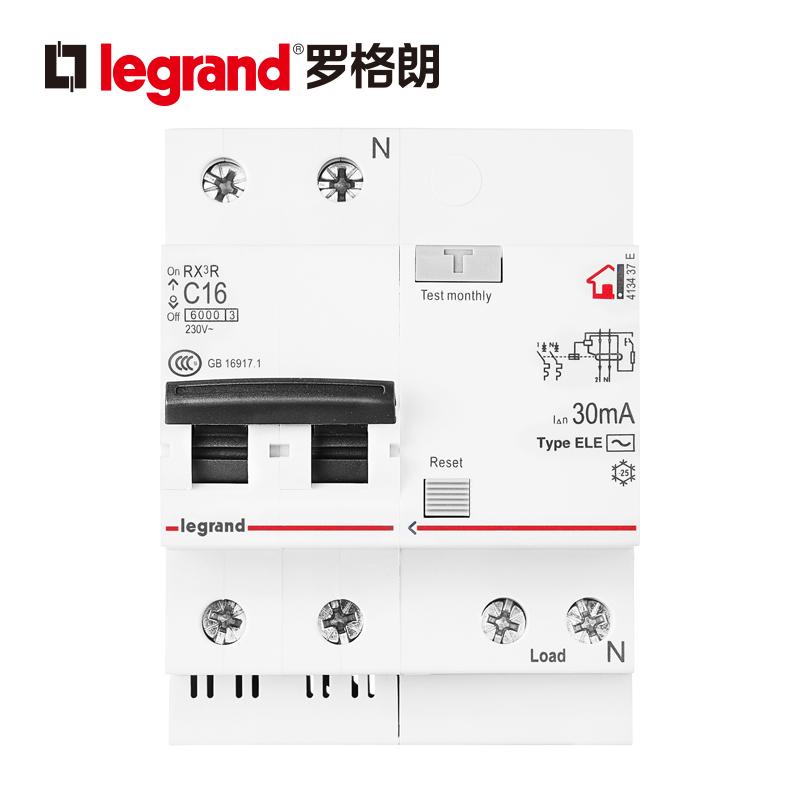 罗格朗小型低压断路器双极空气开关家居用总开关电闸带漏电保护x