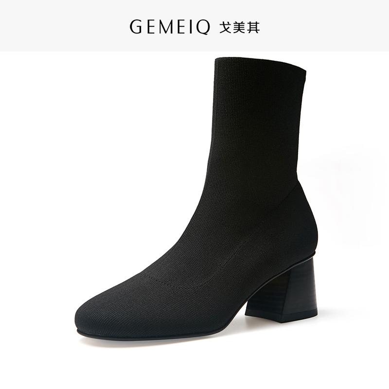 戈美其2018冬季新款方头中筒弹力袜靴子女粗跟高跟鞋优雅时装女鞋