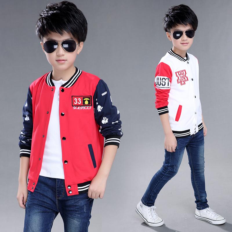 男童春秋季外套童裝純棉運動開衫上衣中大童棒球服兒童夾克外套潮