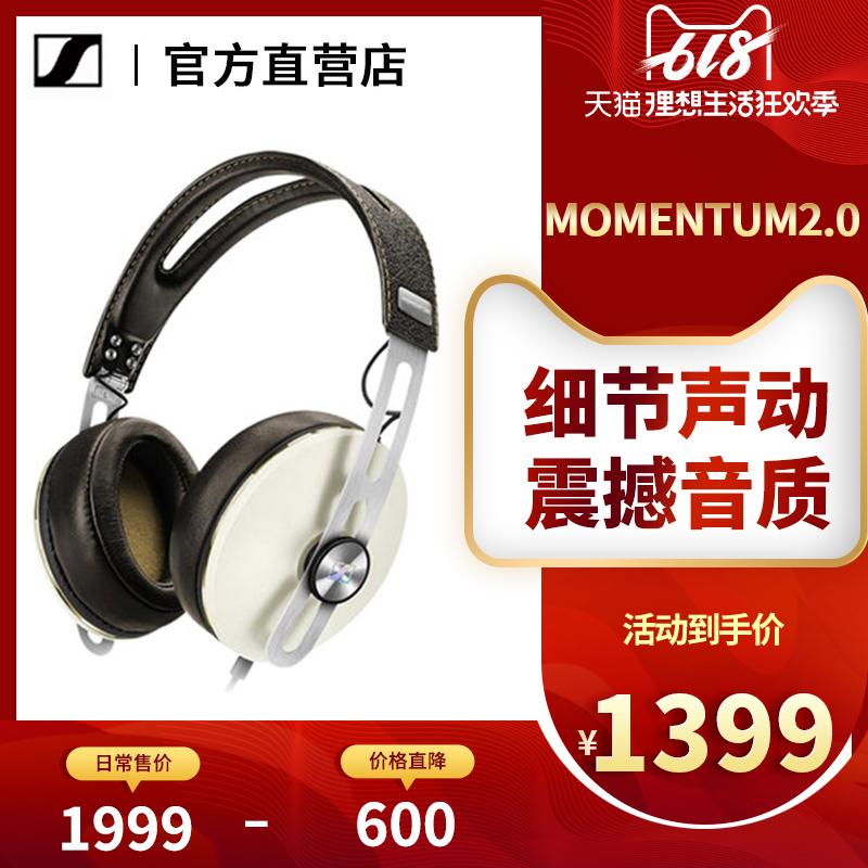 SENNHEISER/森海塞爾 MOMENTUM大饅頭2.0二代頭戴式HIFI手機耳機