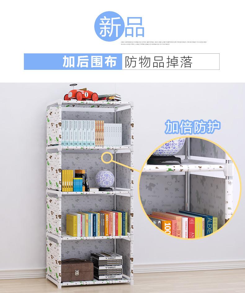 简易书架落地置物架卧室客厅桌上书柜简约现代学生儿童收纳储物架
