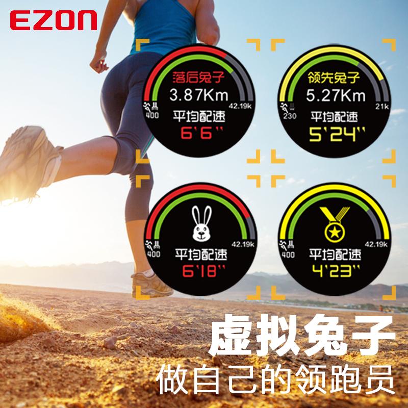 GPS T958 GPS 智能运动手表多功能 宜准 EZON
