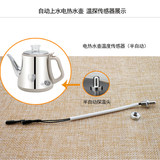 Sheung Shui electric kettle tea stove accessories galvanic temperature probe probe temperature sensor thermistor 100K