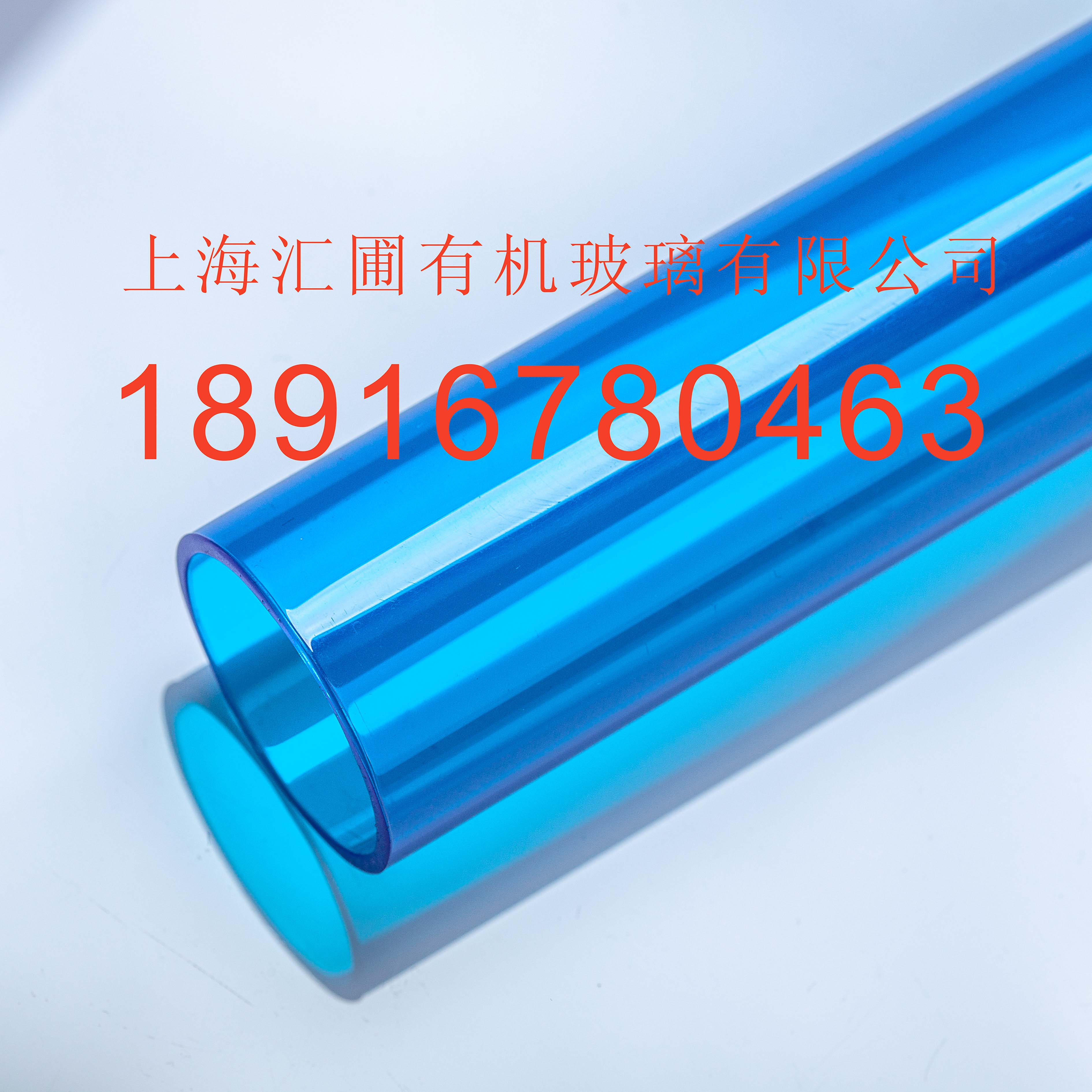 透明亚克力管有机玻璃管玻璃柱PC管厂家加工定做5-1500mm规格齐全