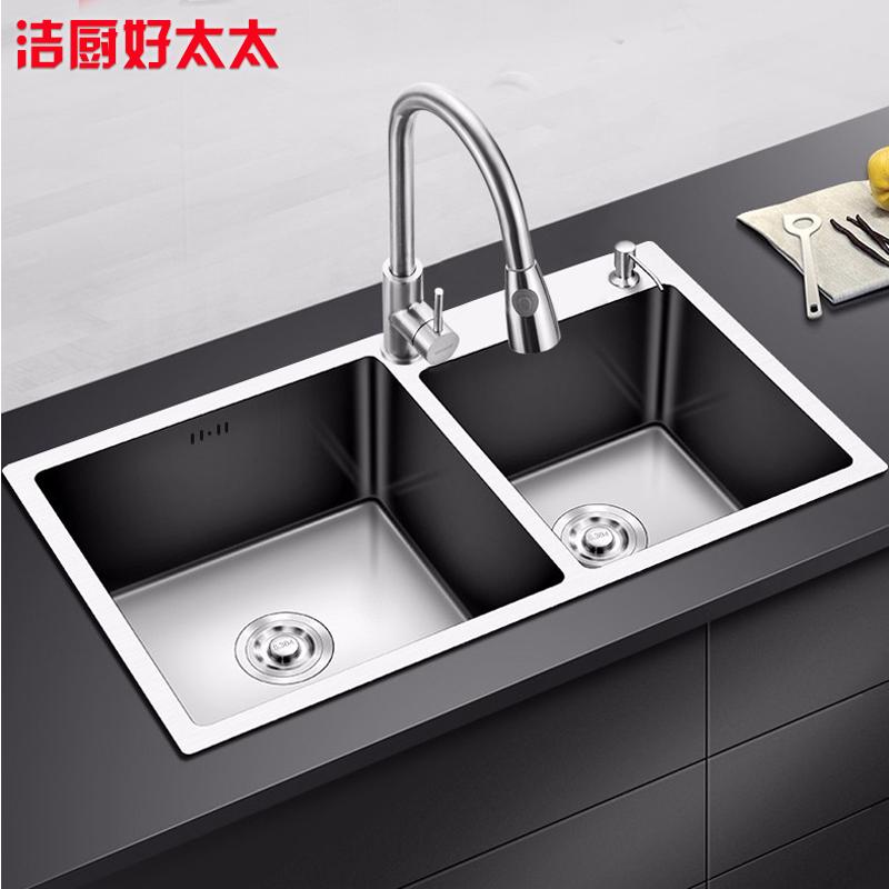 不銹鋼加厚洗碗水池手工淘洗菜盆納米水槽雙槽 304 好太太廚房家用