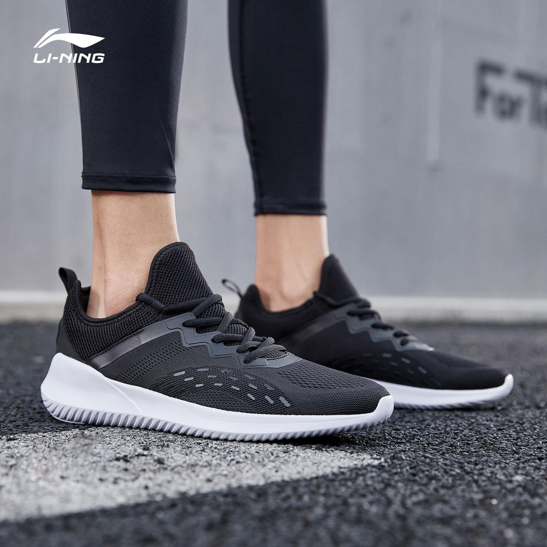 李宁跑步鞋男鞋夏季官方正品减震耐磨透气轻便网面赤足跑鞋运动鞋