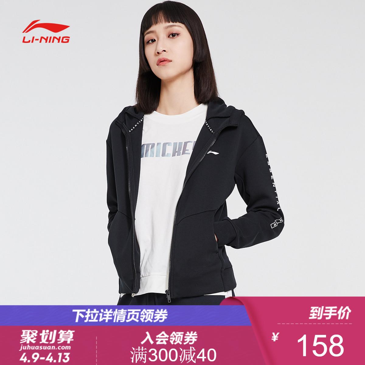 李宁卫衣女士2020新款训练系列开衫长袖茄克连帽上衣针织运动服