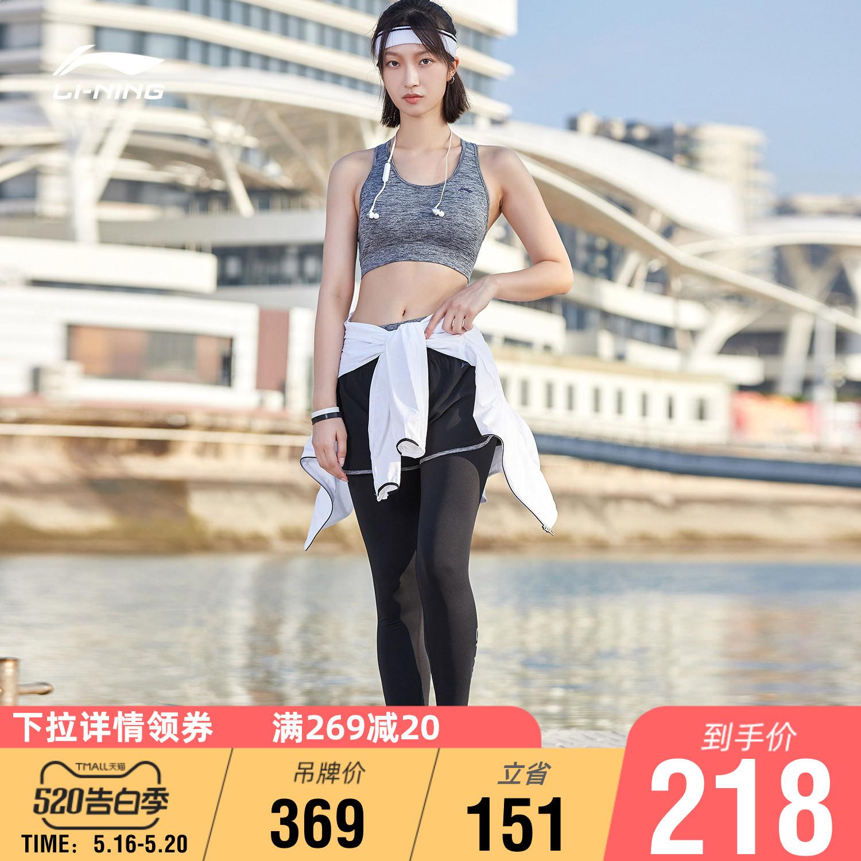 李宁套装女士运动文胸紧身运动长裤运动短裤三件套运动服