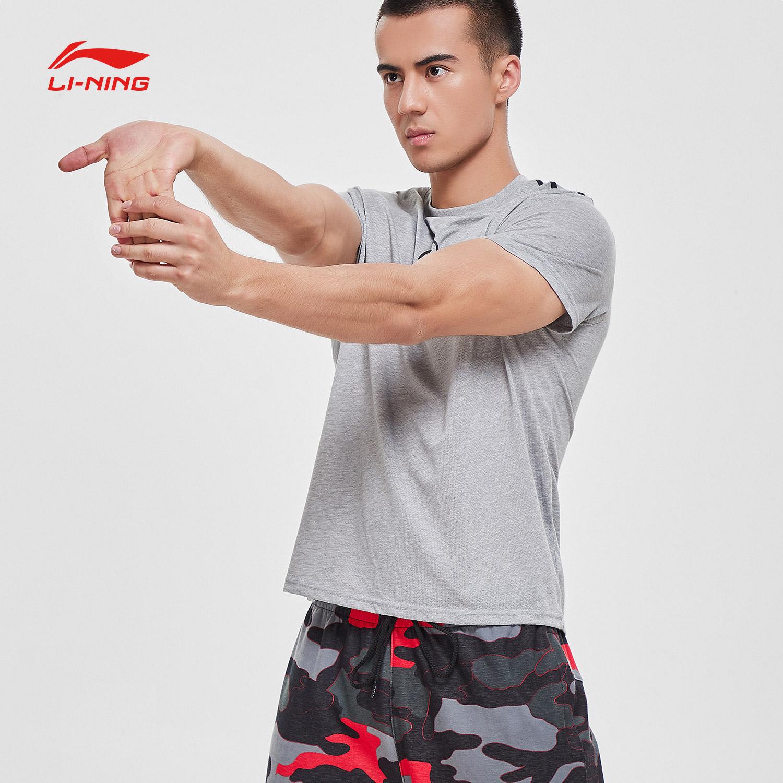 李宁短袖T恤男士韦德系列夏季圆领速干透气纯色跑步健身运动上衣
