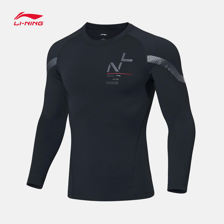 李宁健身衣男士2020新款训练系列长袖上衣男装弹力紧身针织运动服