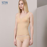 STW female Seamless summer ice silk vest wrapped chest Bra straps bottoming big U-neck vest bottoming thin trace