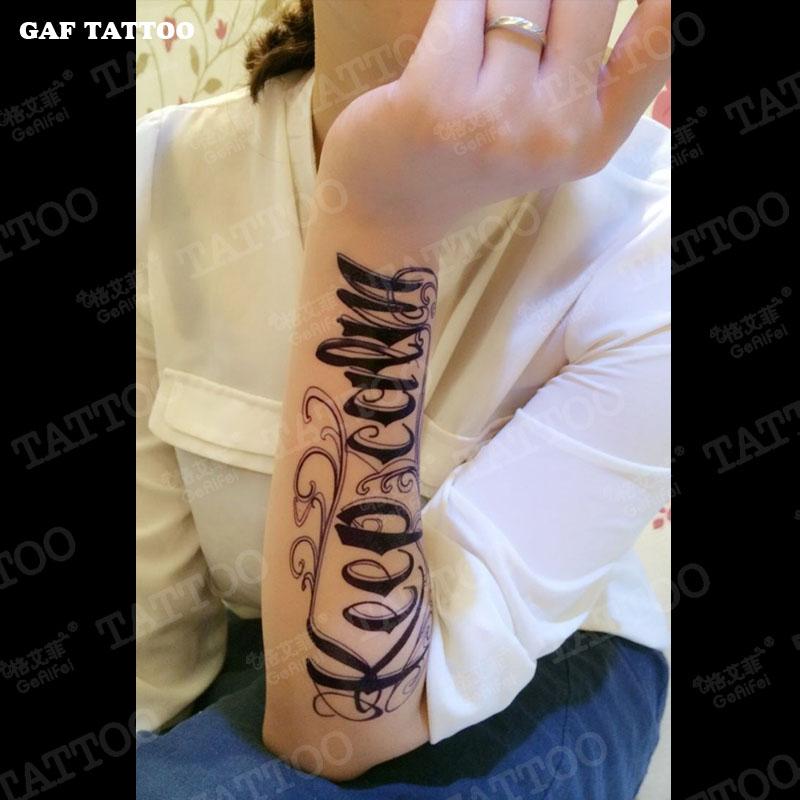 格艾菲英文保持冷静花臂纹身贴防水男女持久手臂性感仿真刺青贴纸