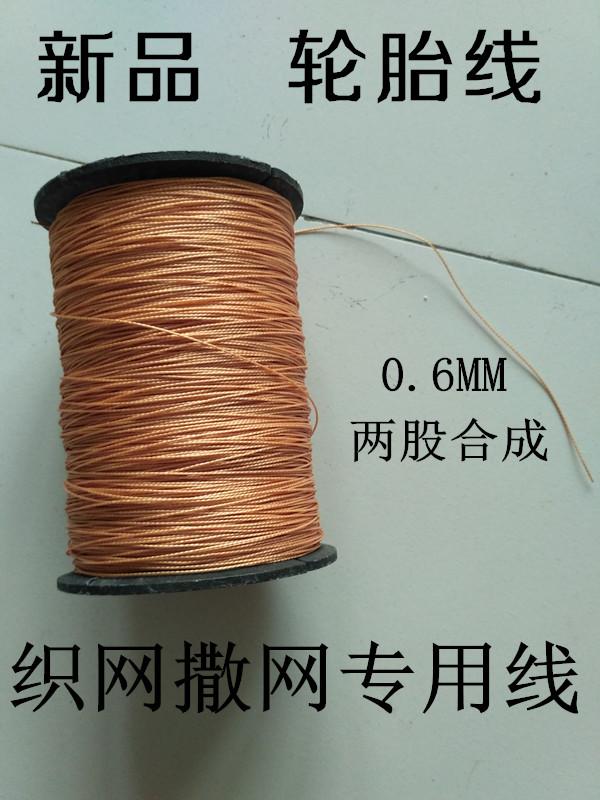施工线 高强度尼龙线施工线鱼线单丝胶丝线工程线尼龙线坠线包邮