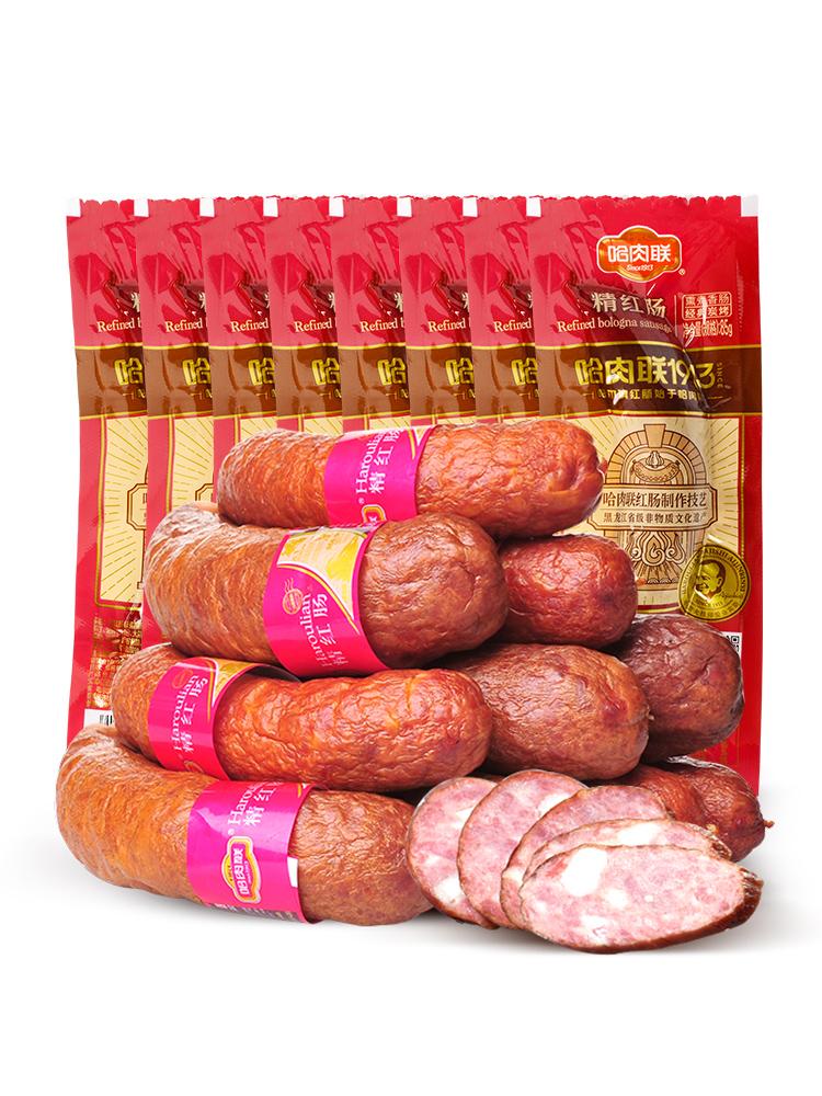 哈肉联正宗哈尔滨红肠 东北风味特产 香肠腊肠肥丁 精红肠85g*8支【图5】