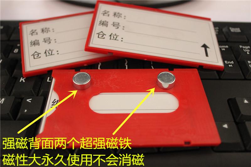 库房货架标牌仓库货架标识牌货架标签牌磁性标签牌仓库物料卡标牌