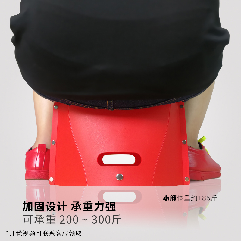 户外折叠钓鱼椅子便携式小凳子板凳马扎美术写生火车无座排队神器