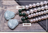 Pearl Necklace For Mother-in-law Genuine Natural Jewelry Jade Jade Buddha Pendant White Freshwater Pearl Necklace