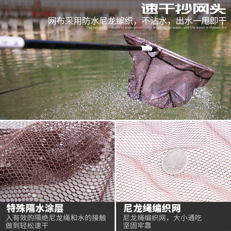 伸缩抄网竿杆捞鱼网 3 米 2.1 野营者碳素抄网超硬竞技钓鱼涂胶抄网头