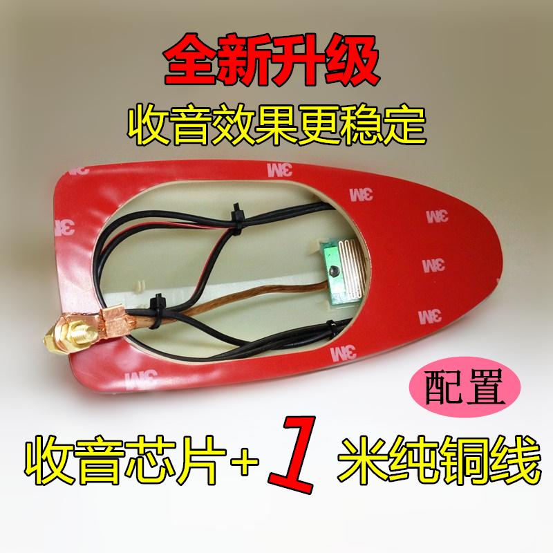 专用于长安cs15鲨鱼鳍天线cs75改装鲨鱼尾翼cx20专车专色芯片收音