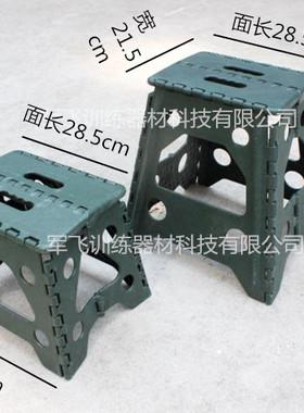 单兵折叠凳子军绿色塑料室内户外通用马扎手提便携承重强愈兴装备