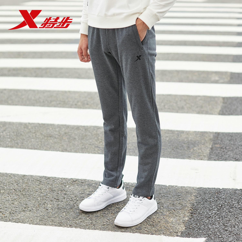 特步秋季休闲长裤男宽松直筒裤简约小脚裤男时尚舒适卫裤运动裤