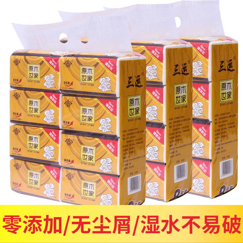 抽纸实惠装 整箱24包纸巾100抽家庭装餐巾纸抽纸面巾纸原木卫生纸
