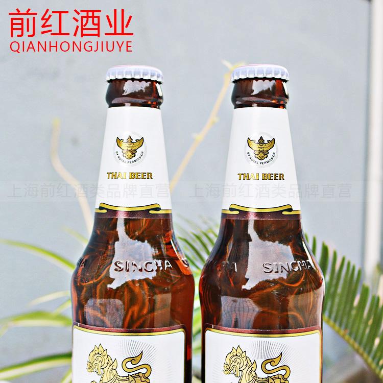 瓶 24 330ml 泰國進口泰國勝獅啤酒 SINGHA 新日期整箱