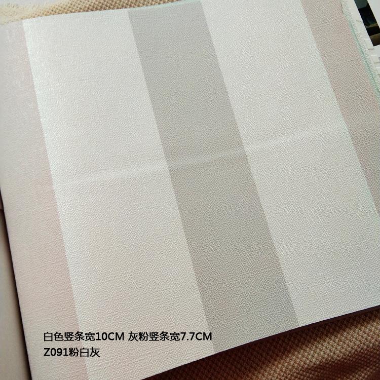 版 AB 壁纸玉米可擦洗墙纸北欧简约灰粉竖条儿童房卧室背景墙 LG 韩国