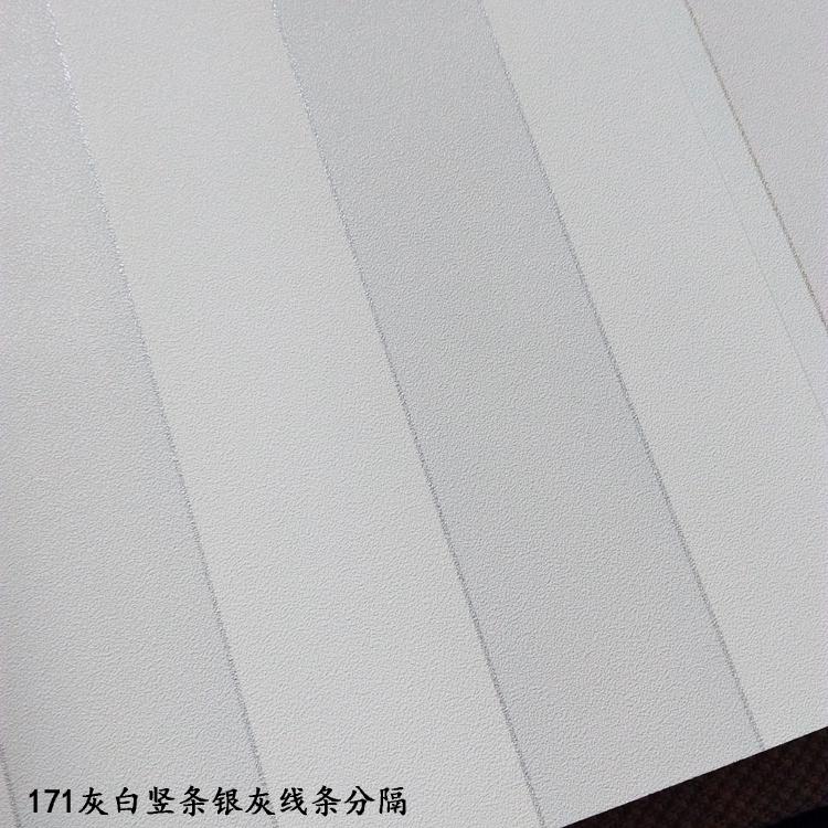 平米 16 版韩国环保墙纸可擦洗除甲醛壁纸超大 AB 儿童房灰色星星竖条