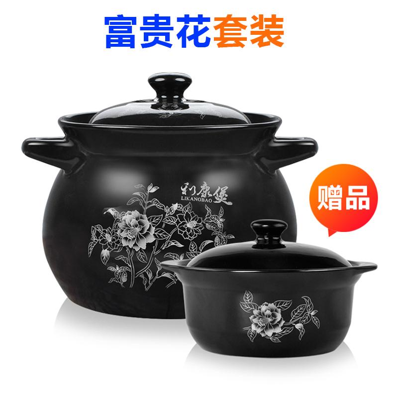 砂锅炖锅家用燃气陶瓷煲汤锅沙锅明火耐高温瓦罐汤锅汤煲煮粥沙煲