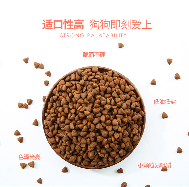 Liang Pui stage full of dog food beef flavor stomach Shu Universal 10kg Teddy Golden Bovine conditioning stomach