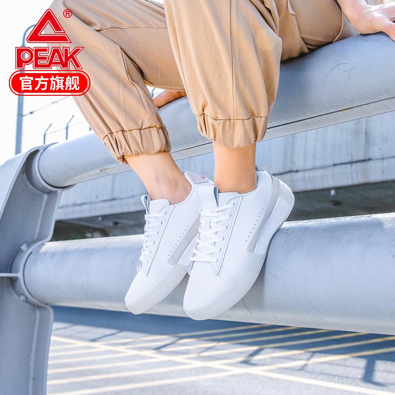 匹克态极小白鞋一尘低帮板鞋运动鞋男休闲鞋轻便时尚滑板鞋平底鞋