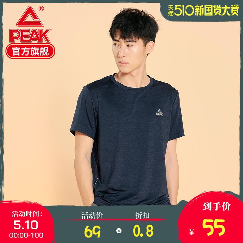 匹克圆领T恤男2020新款弹性百搭短袖上衣舒适透气速干运动休闲服