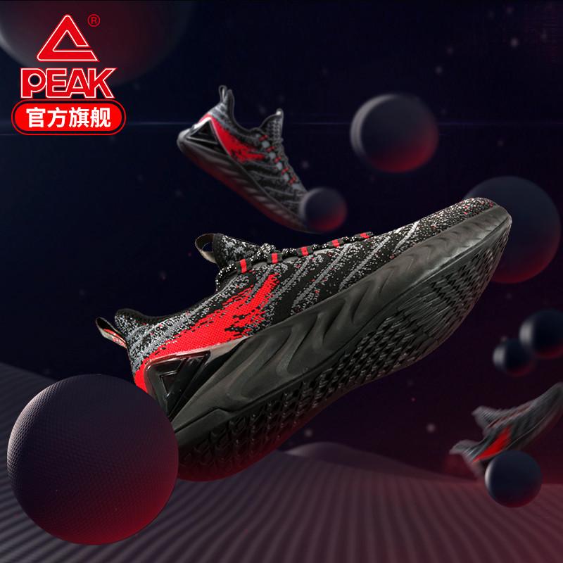 匹克态极男鞋轻便跑步鞋低帮缓震运动鞋男科技跑鞋 送定制小球